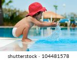 funny little girl have a fun... | Shutterstock . vector #104481578
