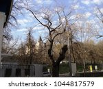 walk through the streets of kiev | Shutterstock . vector #1044817579