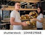 happy people working with... | Shutterstock . vector #1044819868