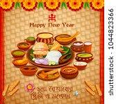 illustration of greeting... | Shutterstock .eps vector #1044823366