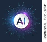 artificial intelligence logo.... | Shutterstock .eps vector #1044840634