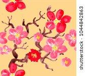 boho pattern. watercolor... | Shutterstock . vector #1044842863