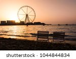 two sunbeds with ain dubai...   Shutterstock . vector #1044844834