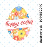 easter typography.happy easter  ... | Shutterstock .eps vector #1044852040
