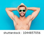 attractive  cheerful  manly ... | Shutterstock . vector #1044857056