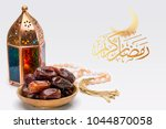 blessed or generous holy month... | Shutterstock . vector #1044870058