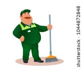 smiling cartoon janitor with... | Shutterstock .eps vector #1044872848