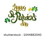 vector inscription on st.... | Shutterstock .eps vector #1044882040