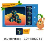 educational game for kids ... | Shutterstock .eps vector #1044883756