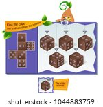 educational game for kids ... | Shutterstock .eps vector #1044883759