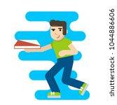 cute cartoon pizza delivery boy ... | Shutterstock .eps vector #1044886606