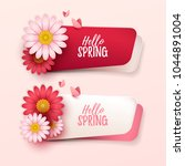 colorful spring background with ... | Shutterstock .eps vector #1044891004