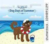 Dog Days Of Summer....
