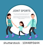 joint sports poster with frame... | Shutterstock .eps vector #1044893644