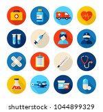 medical icons collection in... | Shutterstock .eps vector #1044899329