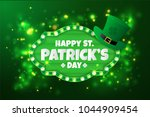 happy st.patrick's day... | Shutterstock .eps vector #1044909454
