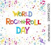 world rock n roll day. april 13.... | Shutterstock .eps vector #1044916270