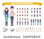 young man and woman character... | Shutterstock .eps vector #1044918319