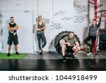 group of sportsmen and... | Shutterstock . vector #1044918499