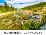 forest river panoramic landscape | Shutterstock . vector #1044919258