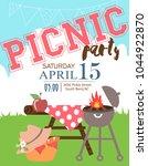 picnic party invitation card | Shutterstock .eps vector #1044922870