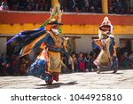 korzok village  tsomoriri ... | Shutterstock . vector #1044925810