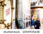 new york city  usa   october 30 ... | Shutterstock . vector #1044935638