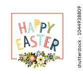 happy easter card. colorful... | Shutterstock .eps vector #1044938809