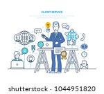 client service. feedback ...   Shutterstock .eps vector #1044951820