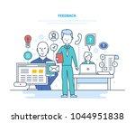 feedback  interaction through...   Shutterstock .eps vector #1044951838