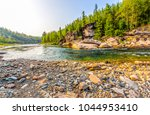 mountain forest river landscape | Shutterstock . vector #1044953410