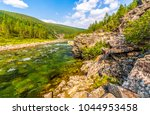 mountain forest river landscape | Shutterstock . vector #1044953458