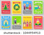 merry christmas  vector... | Shutterstock .eps vector #1044954913