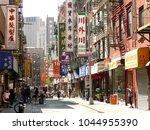 new york  us   june 29. 2016 ... | Shutterstock . vector #1044955390
