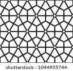 traditional geometric seamless... | Shutterstock .eps vector #1044955744