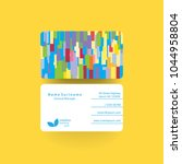 clean business card template.... | Shutterstock .eps vector #1044958804