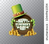 vector happy saint patrick's... | Shutterstock .eps vector #1044961054