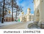 mikheevsky temple and troitsky... | Shutterstock . vector #1044962758