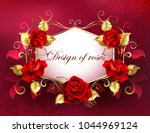 Stock vector white signboard with red roses decorated with golden leaves and stems on red background design 1044969124