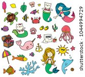 colorful cartoon style summer... | Shutterstock .eps vector #1044994729