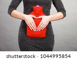 unrecognizable woman having... | Shutterstock . vector #1044995854