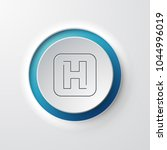 hospital web icon | Shutterstock .eps vector #1044996019