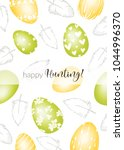 a greeting card with of falling ... | Shutterstock .eps vector #1044996370