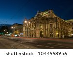 vienna austria   23 september... | Shutterstock . vector #1044998956