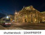 vienna austria   23 september... | Shutterstock . vector #1044998959