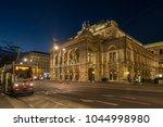 vienna austria   23 september... | Shutterstock . vector #1044998980