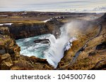 gullfoss waterfall on a sunny...