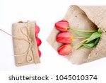 bunch of flowers near pink... | Shutterstock . vector #1045010374
