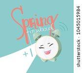 spring forward daylight vector... | Shutterstock .eps vector #1045015984