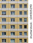 picture of the facade of an apartment building - stock photo
